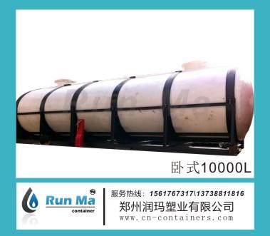10吨 卧式PE竞博电竞盘口
