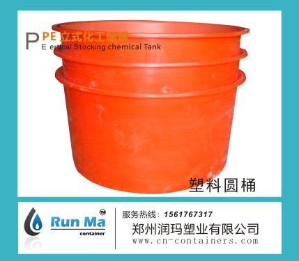 800L 圆桶(腌制桶)