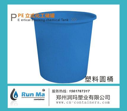 40L 圆形桶(腌制桶)