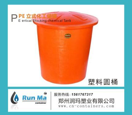 600L圆形桶(腌制桶)