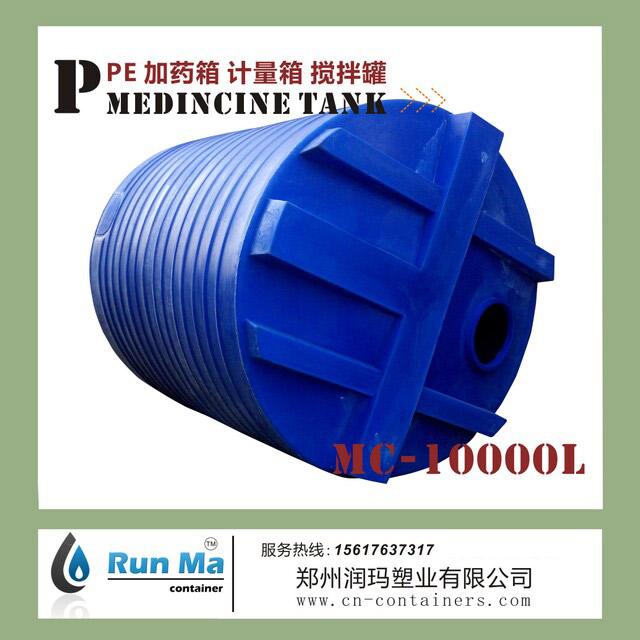 圆形 10吨加药箱/溶药箱