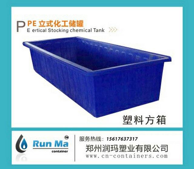 塑料(PE)养殖箱