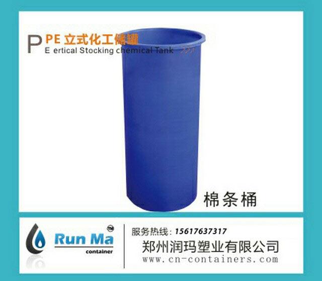 圆形(PE)棉条桶