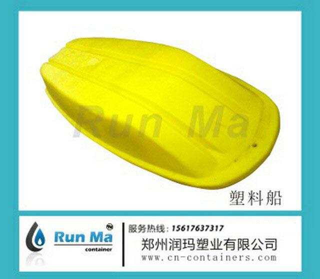 滚塑PE塑料船