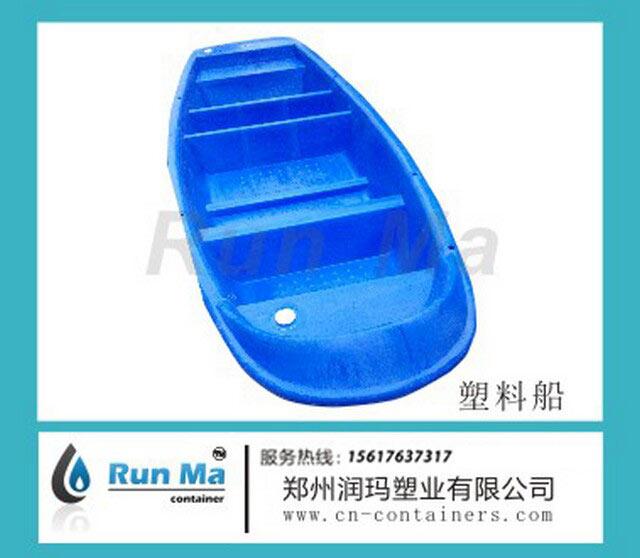 PE滚塑塑料船