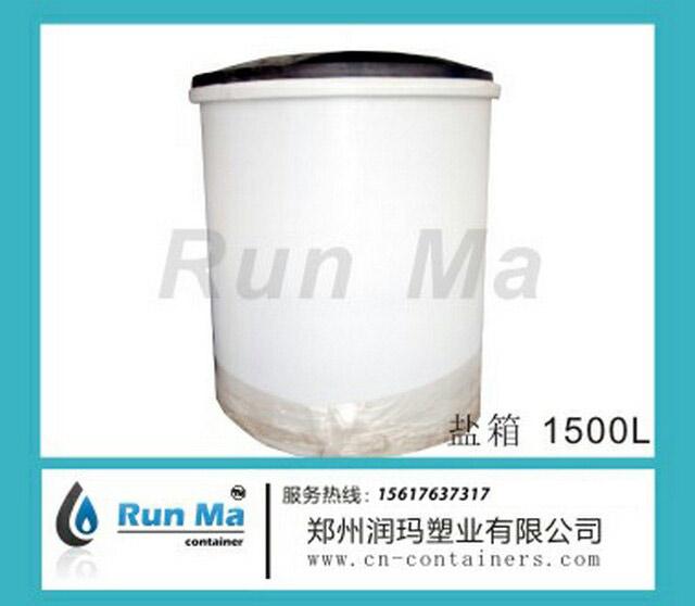 圆形 1.5吨PE盐箱