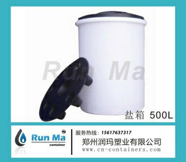 圆形 500LPE盐箱