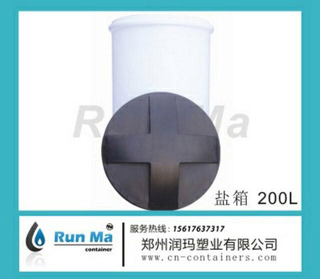 圆形 200LPE盐箱