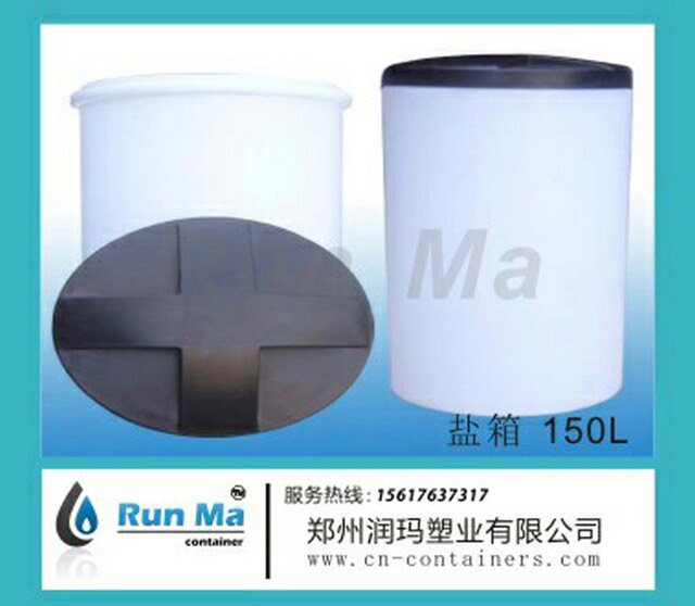 圆形 100LPE盐箱