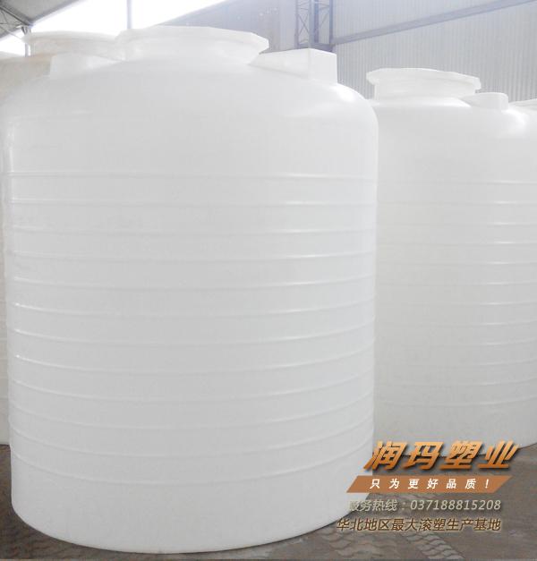 4吨 PE塑料化工储罐