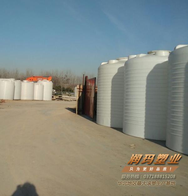 15吨 PE塑料化工储罐