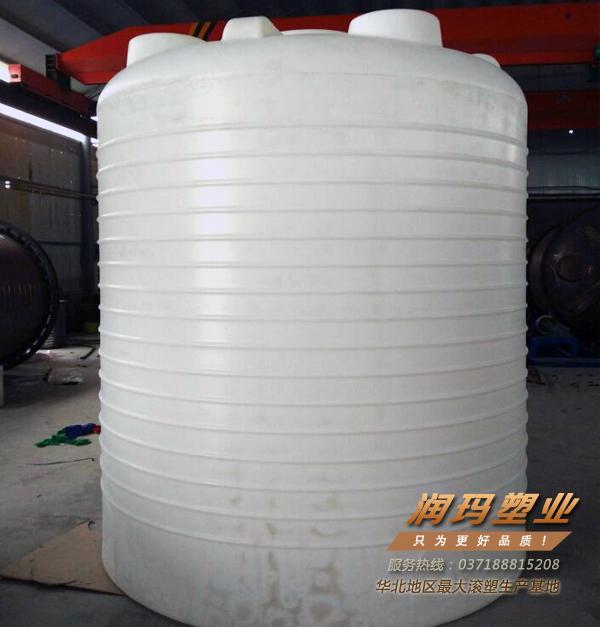 20吨 PE塑料化工储罐