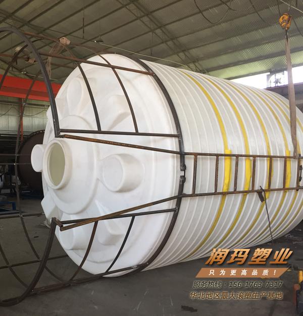 50吨 PE化工竞博电竞盘口