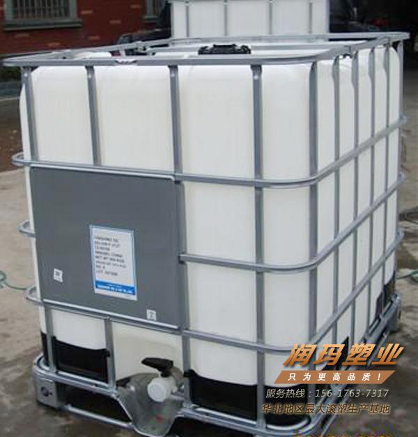 滚塑 IBC吨桶