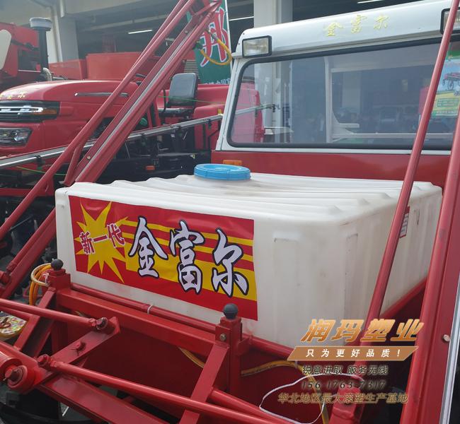 车载式滚塑滚塑农药箱