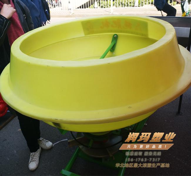 滚塑化肥种子搅拌箱