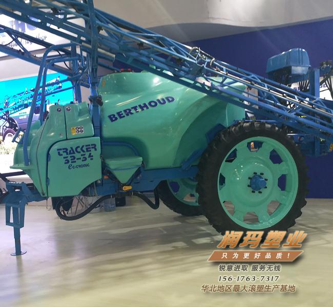 大型牵引式滚塑农药箱